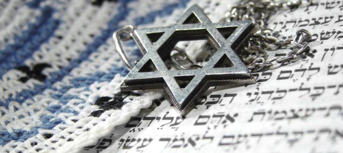 Еврейские общины по всему миру готовы по-новому отмечать осенние праздники