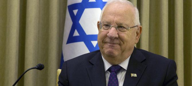 Поздравление с Рош Ха-Шана президента Израиля Р. Ривлина