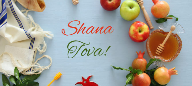 Поздравляем с праздником Рош Ха-Шана! Сладкого Нового 5781 Года!