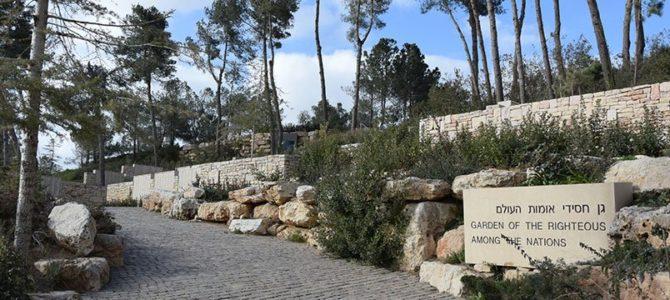В. Ковальски – единственный Праведник Народов мира, живший в Израиле