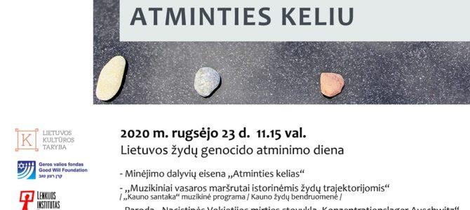 Kvietimas dalyvauti Lietuvos žydų genocido dienos minėjime IX forte