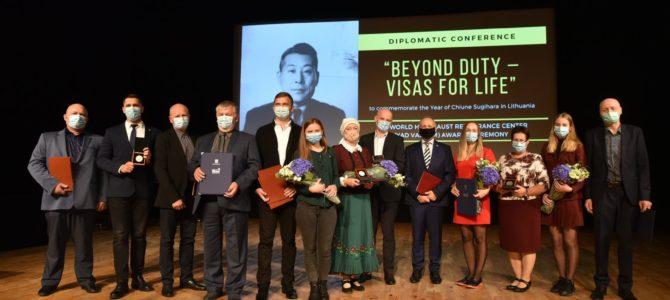 В Каунасе вручены награды Праведникам Народов мира