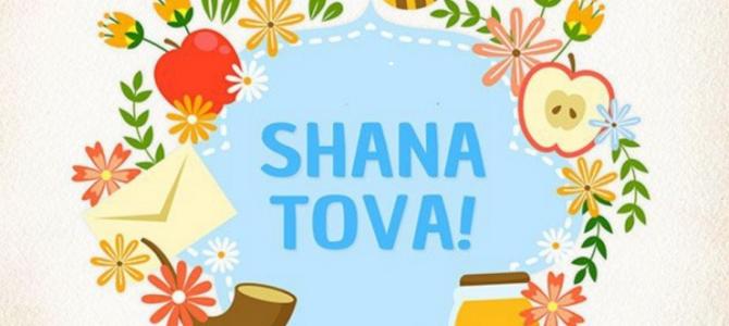 Приглашаем детей на праздник Рош Ха-Шана