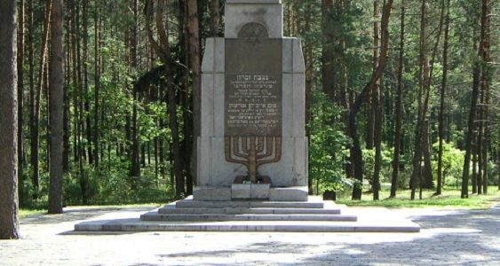 Памятная церемония у Панеряйского мемориала 23 сентября 2020