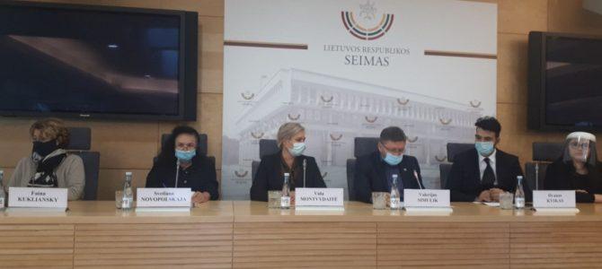 В Сейме прошла конференция о проблемах ромов Литвы
