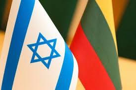 Šiaulių krašto žydų bendruomenė kviečia dalyvauti