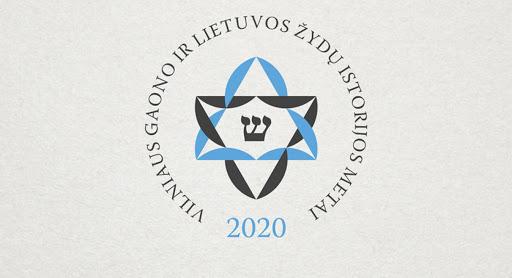 В Москве проведут серию круглых столов о евреях Литвы и России