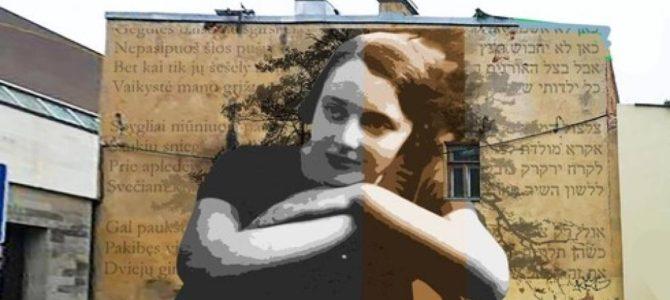 Kaunas Commemorates Lea Goldberg