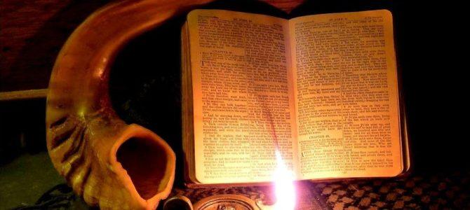 Поэтическая страница. Пред Судным Днём душа чиста…