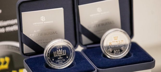 Izraelis dėkoja Lietuvai už simbolinį gestą – Netanyahu išleistą monetą vadina jaudinančiu momentu