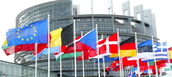 Лидеры ЕС готовы активизировать борьбу с антисемитизмом