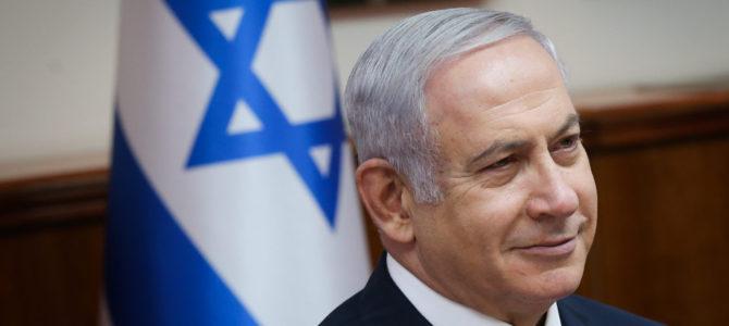 """Премьер-министр Израиля Б. Нетаньяху: """"Коллекционная монета Банка Литвы будет на моем рабочем столе…"""""""