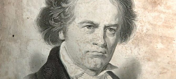 К 250-летию Бетховена. «Ода к радости» на идиш