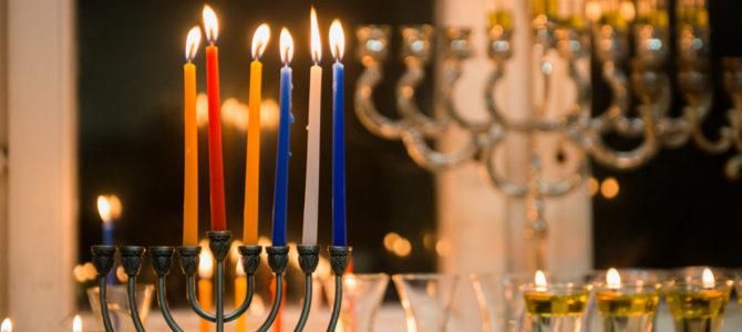 Приглашаем смотреть трансляцию церемонии зажжения первой Ханукальной свечи