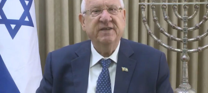 Hanukkah Greetings from Israeli President Reuven Rivlin