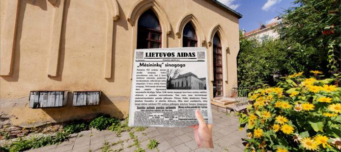 Išmanus žemėlapis kviečia pažinti Kauno žydų kultūros paveldą