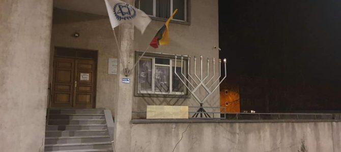 Первая Ханукальная свеча еврейской общины Шяуляйского уезда была зажжена в честь медиков
