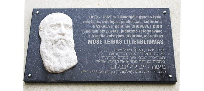 Ukmergės žydų bendruomenės istorijos apybraiža (2)