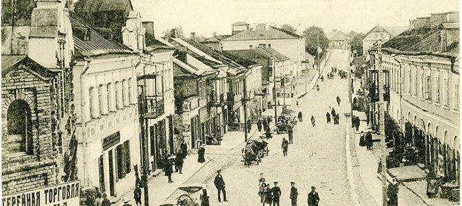 Ukmergės žydų bendruomenės istorijos apybraiža
