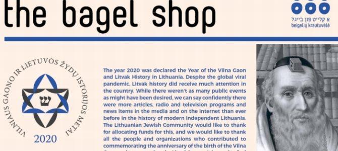 Bagel Shop Newsletter Returns