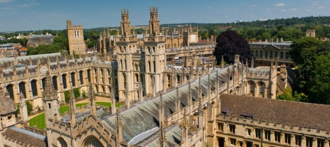 Оксфордский университет принял определение антисемитизма IHRA