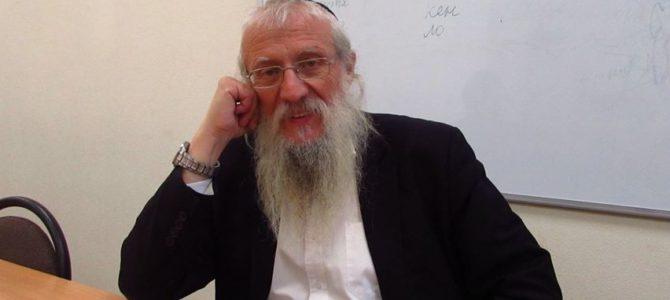 Приглашаем на встречу с помощью ZOOM платформы: И. Менделевич. Становление еврейского самосознания.