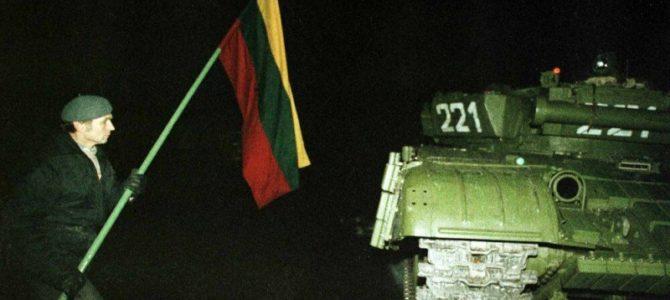30-летие событий 13 января. День защитников свободы