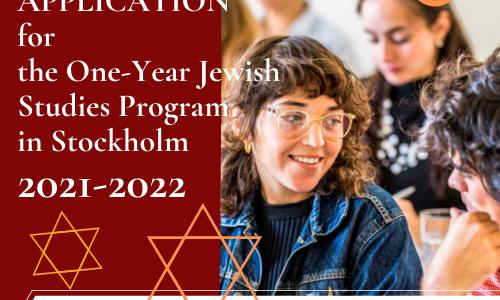 Годичный курс для студентов по еврейской истории и традиции Paideia