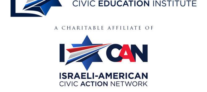 Израильско-американская организация ICAN намерена просветить членов Конгресса США о проводимой в Литве кампании по отрицанию Холокоста