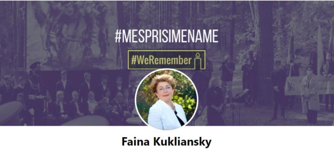 Всемирная акция памяти жертв Холокоста #MesPrisimename #WeRemember #МыПомним