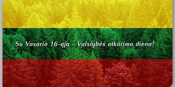 16 февраля – День восстановления государственности Литвы