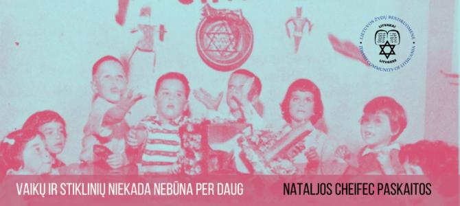 Kviečiame į Nataljos Cheifec paskaitas: Vaikų auklėjimas tradicinėje žydų šeimoje