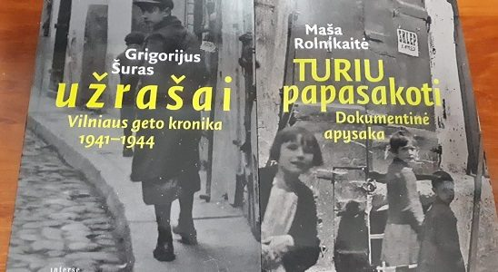 Maša Rolnikaitė, Girgoriy Shur Holocaust Books to be Given to All Lithuanian Schools, Libraries