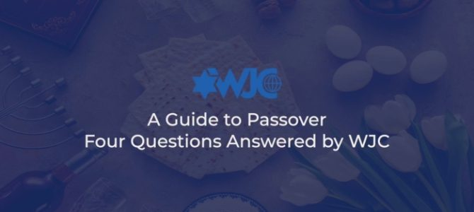 WJC Video Guide to Passover