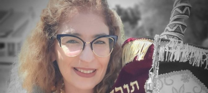 Invitation to Celebrate Sabbath with Beit Luria Progressive Shul Rabbi Julia Margolis