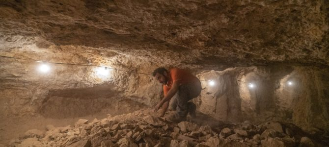 New Dead Sea Scroll Fragments, World's Oldest Basket Found in Desert Cave