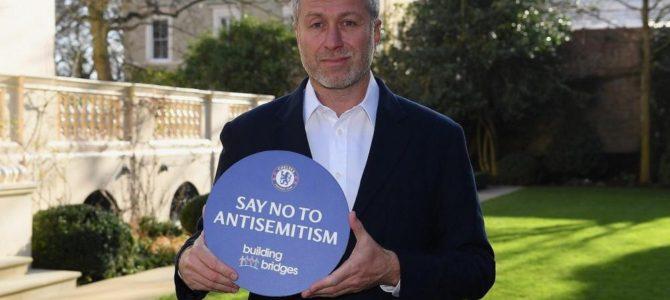 «Челси» запустил сайт «Скажи «нет» антисемитизму»