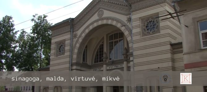 Choral Synagogue in Vilnius Opens Virtual Doors