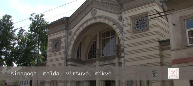 Vilniaus Choralinė sinagoga atveria lankytojams virtualias duris