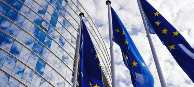 Комплексная стратегия борьбы с антисемитизмом в ЕС