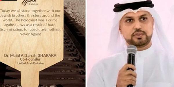 Жители арабских стран присоединяются к виртуальному «Маршу живых»
