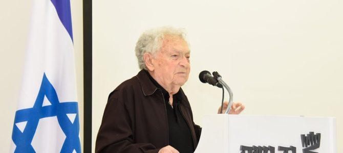 Умер израильский историк, педагог, бывший партизан Ицхак Арад
