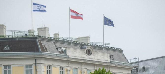 За Израиль: президент Австрии поднял флаг, президент Чехии нарисовал сердце