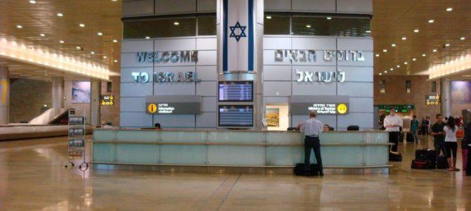 Аэропорт «Бен-Гурион» временно не принимает рейсы