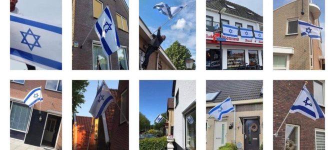 Жители голандского городка вывесили на своих домах израильские флаги.