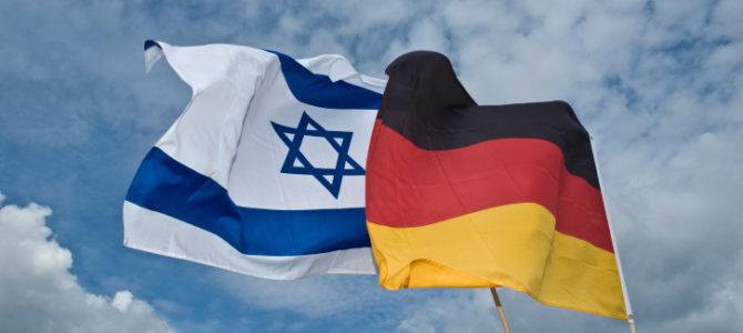 Берлин солидаризуется с Израилем