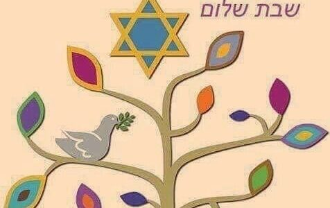 Lithuanian Jews Wish Peace for Israel