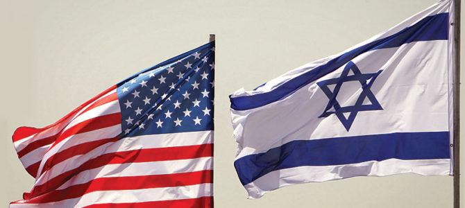США эвакуировали свой персонал из Израиля