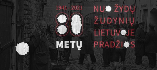 Holokausto aukoms atminti – virtualus Atminties kalendorius