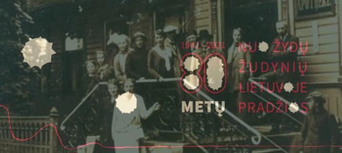 80-ųjų metinių nuo Holokausto pradžios Lietuvoje minėjimo renginiai